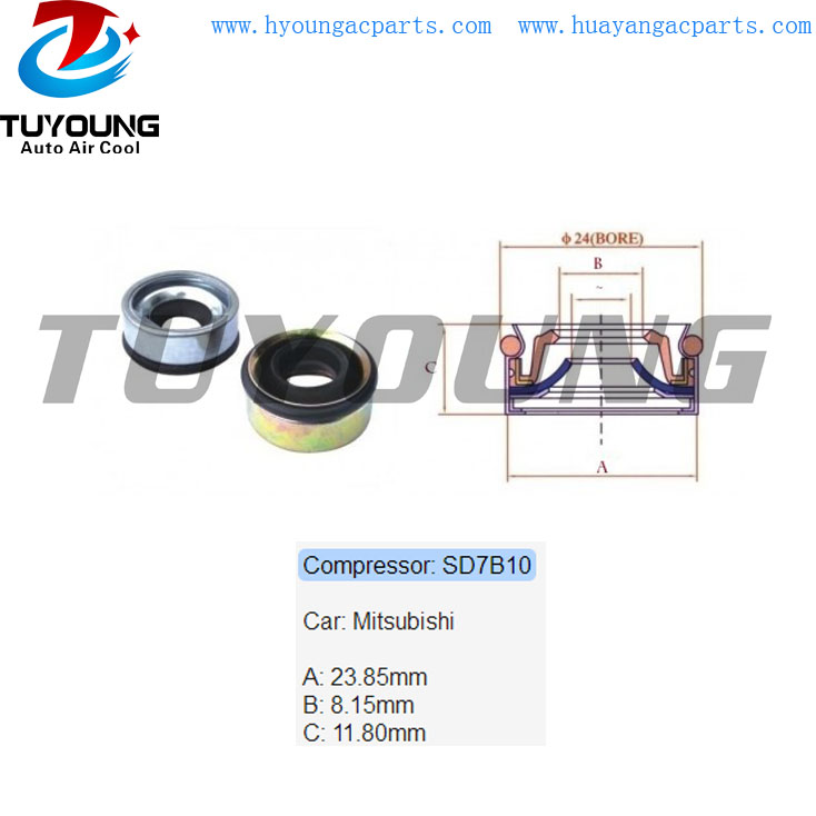 SD7B10 auto air conditioning a/c shaft seal, shaft oil seal